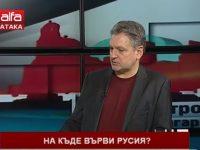 """Накъде върви Русия? – интервю на Николай Малинов в телевизия """"Алфа"""""""