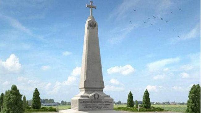 Обелиск, в памет на руските защитници на Франция  през I-та световна война