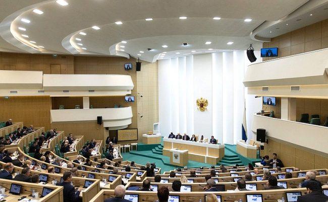 """Международна конференция """"Ролята на парламентите в съвременния свят"""""""