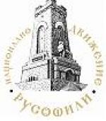 Заседание на Националния съвет на НД Русофили