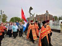 Представители на НДРусофили участваха във Фестивала на Самарското знаме