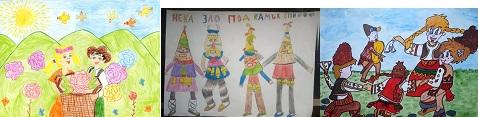 X международен конкурс за детска рисунка –финален кръг