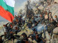 Преди 142 години – на 23 август, бе спасена България