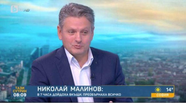 Николай Малинов счита обвиненията по негов адрес за шпионаж за абсурдни