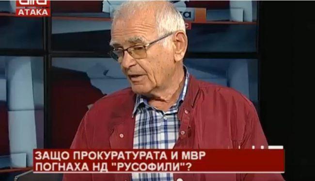 """Защо прокуратурата и МВР погнаха Национално движение """"Русофили""""?"""