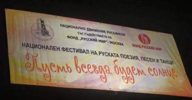 """Финален етап на VI Фестивал """"Пусть всегда будет солнце"""""""