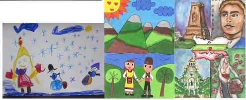 XI международен конкурс за детска рисунка – III кръг