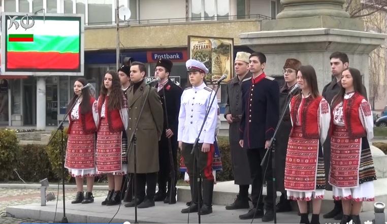 """Площад """"Свобода"""" в Севлиево – тържество, посветено на 3-март"""