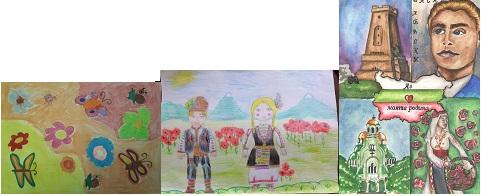 XI международен конкурс за детска рисунка –финален кръг