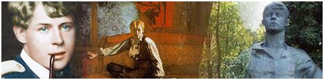 125-години от рождението на Сергей Есенин