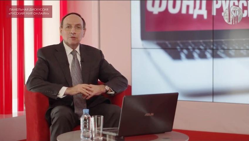 """Панелна дискусия """"Русский мир онлайн"""""""