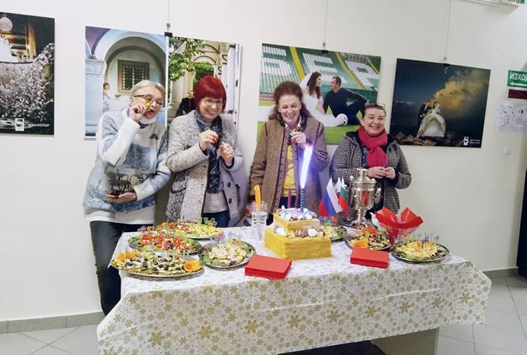 Руският център в Стара Загора отбеляза две години от основаването си