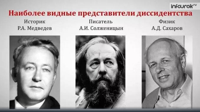 Наблюдател на Figaro : Самиздат и ъндърграунд – несъгласните учени в Европа скоро ги очаква съдбата на съветските дисиденти