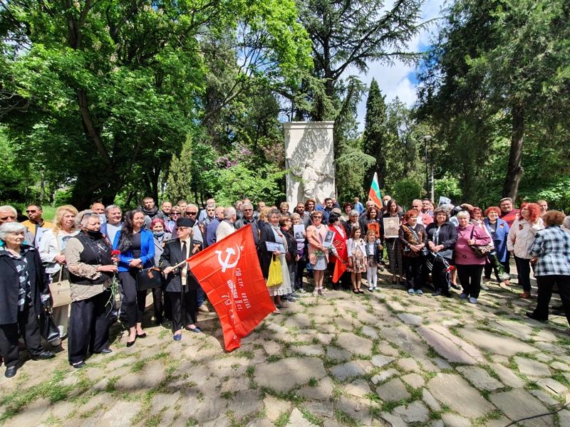 9 май в Стара Загора