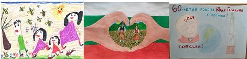 XII международен конкурс за детска рисунка –IV кръг