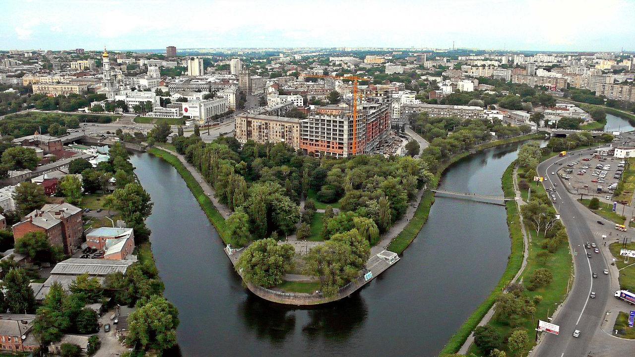Българо-украински научен форум